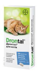 Дронтал (Drontal) для кошек