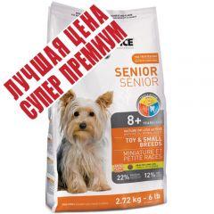 1st Choice ( Фест Чойс ) Senior Mini and Small breed - сухой корм для пожилых собаки мини и малых пород старше 8 лет