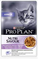 Purina Pro Plan Nutrisavour Junior Консервы для котят кусочки индейки в подливе