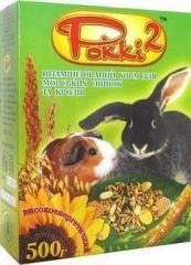 Pokki 2 витаминизированный полноценный корм для морских свинок и кроликов