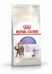 Royal Canin Sterilised Appetite Control роял канин сухой корм для стерилизованных взрослых кошек с 1 до 7 лет, которые выпрашивают еду