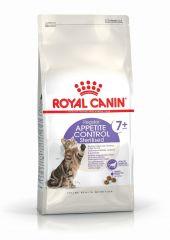 Royal Canin Sterilised Appetite Control 7+ роял канин сухой корм для стерилизованных пожилых кошек в возрасте старше 7 лет, которые выпрашивают еду