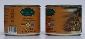 Baskerville (Баскервиль) Индейка с говядиной консерва для котов