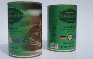 Baskerville (Баскервиль) Оленина консерва для котов