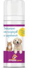 Лучший друг спрей Защищаю места от царапания и погрызов для котят, кошек, собак и щенков