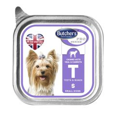 Butchers PRO series Veal корм консерва для собак кусочки телятины с морковью в соусе