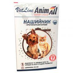 АнимАлл ВетЛайн (AnimAll VetLine) ошейник противопаразитарный от блох и клещей для собак мелких пород и котов