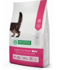 Nature's Protection Large cat Kitten Сухой корм для котят крупных пород
