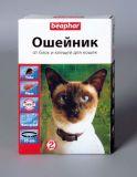 Beaphar противопаразитарный ошейник для кошек от блох и клещей