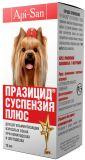 ПРАЗИЦИД Плюс - сладкая антигельминтная суспензия для собак + шприц-дозатор