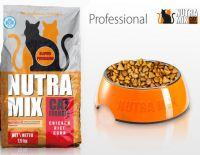 Nutra Mix Professional for Cats сухой корм для взрослых активных кошек всех пород, беременных кошек