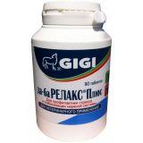 Da-ba RELAX Plus GIGI  для успокоения и укрепления нервной системы собак и кошек