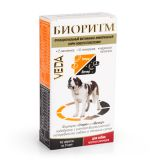 БИОРИТМ витамины для крупных собак больше 30кг