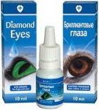 Глазные капли для собак и кошек Бриллиантовые Глаза