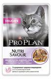 Purina Pro Plan Nutrisavour Delicate Консервы пауч для кошек кусочки индейки в подливе