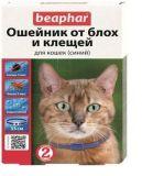 Beaphar ошейник для кошек от блох и клещей (СИНИЙ)