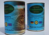 Baskerville (Баскервиль) Индейка с рыбой консерва для котов