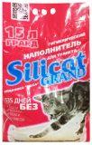 Силикагелевый наполнитель для кошачьего туалета Silicat grand 15л