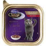Butcher's PRO Classic DELICIOUS Бутчерс консервы для кошек телятина кусочки