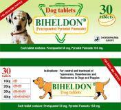 Бихелдон (Biheldon) комбинированный антигельминтик для собак и кошек, со вкусом мяса