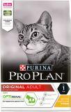 Purina Pro Plan (Про План) Adult Chicken & Rice сухой суперпремиум корм для взрослых кошек с курицей