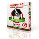 Чистотел МАКСИМУМ капли на холку от блох и клещей для собак КРУПНЫХ пород весом более 25 кг