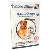АнимАлл ВетЛайн (AnimAll VetLine) ошейник противопаразитарный от блох и клещей для крупных собак