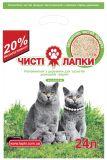 Древесный гранулированный наполнитель для кошачьего туалета Чистые лапки, ЭКОНОМ УПАКОВКА 10кг