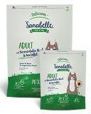 Корм Бош Санабелль Эдалт с говядиной и картофелем (Bosch Sanabelle Delicious Simmental Cattle & Potato) сухой корм супер премиум класса для взрослых кошек