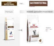 Royal Canin Gastro Intestinal Cat
