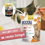 GimCat Nutri Pockets Taurine-Beauty Mix Подушечки с таурином и пастой
