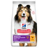 Hills SP Adult Medium Sensitive Stomach&Skin - сухой корм с курицей для взрослых собак средних пород  с чувствительным пищеварением и кожей