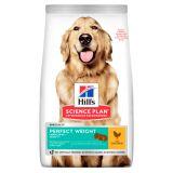 Hills Science Plan Adult Perfect Weight Large Breed сухой корм с курицей для взрослых собак крупных пород склонных к ожирению