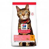 Hills Science Plan Feline Adult Light Chicken Сухой корм с курицей для взрослых кошек всех пород