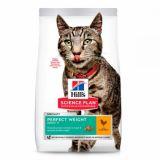 Hills Science Plan Feline Adult Perfect Weight Сухой корм для кошек склонных к ожирению