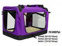 Манеж домик Кеннел для собак и кошек (выставочная палатка) сиреневый