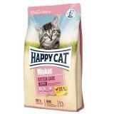 Happy Cat (Хэппи Кэт) Minkas Kitten Care. Полнорационный сухой корм с птицей для котят
