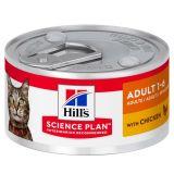 Hill's (Хиллс) Wet SP Feline Adult Chicken – консервы с курицей для взрослых кошек всех пород