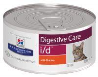 Hill's (Хиллс) Wet PD Feline i/d Digestive Care - лечебные консервы - диета с курицей для кошек при расстройствах пищеварения