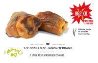 Мясная хаммоновая косточка 550 гр для средних и больших пород собак Испания 80517