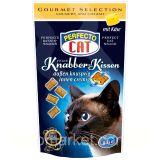 Perfecto Cat Fine Knabbber Cushion- лакомства для кошек с сыром